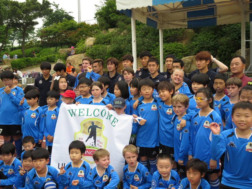 Ulsan Junior Cup 2013